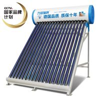 青岛力诺瑞特太阳能维修服务中心电话85621636