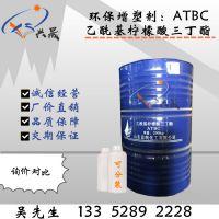 长期供应齐鲁增塑剂乙酰柠檬酸三正丁酯 ATBC