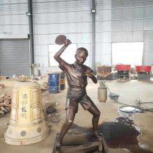 举乒乓球拍男生铸铜雕像/校园学生铲球造型雕塑摆件/打乒乓男玻璃钢塑像模型定做