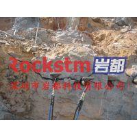 地基岩石拆除破裂机土石方建设岩石破裂机专业厂家-深圳岩都科技