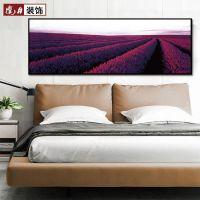 卧室装饰画客厅沙发背景墙壁画现代简约唯美风景挂画薰衣草床头画