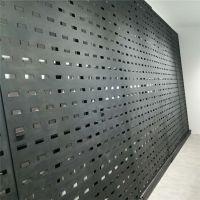 威海瓷砖挂板展架,迅鹰方孔网眼板 地砖木地板展架