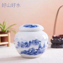 陶瓷茶叶罐家用装茶叶的容器密封罐茶叶包装盒定制