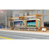 智能公交候车亭/公共自行车棚/LED广告灯箱/高铁站广告灯箱