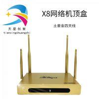 工厂直销 安卓无线网络播放器 电视盒子 网络机顶盒 中性 TV BOX