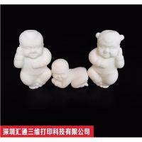 供应汇通三维打印HTKS0107led洗墙灯外壳模型高精度3D打印加工