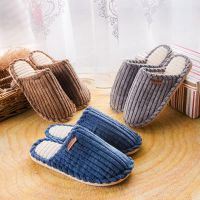 韩国男女家用韩版冬季保暖室内厚底绵托棉鞋情侣家居家冬天棉拖鞋
