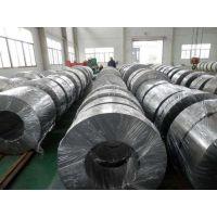 供应宝钢正品冷轧板B400/780DP