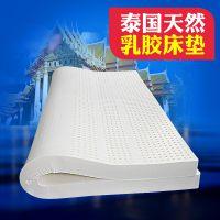泰国乳胶床垫1.8m1.5米进口橡胶榻榻米床褥1.2米席梦思皇家纯5cm