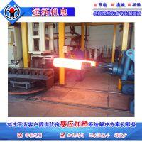 远拓机电 锻造加热炉/异型钢加热设备 不断求新求变