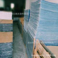 厂家长期供应聚丙烯PP塑料板 广告雕刻PP板 瓷白色亮光装饰PP胶片