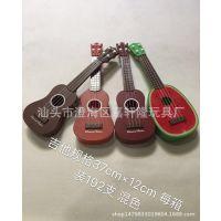 尤克里里吉他 水果吉他西瓜吉他 儿童仿真吉他音乐玩具乐器麦克风