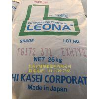 日本旭化成Leona FG172 阻燃PA66 FG172