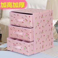 三层内衣服整理箱装宝宝用品收纳盒抽屉式放婴儿盒子布艺家用衣柜