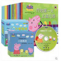 小猪佩奇书第一二辑全套20册中英文绘本动画亲子故事带DVD光盘