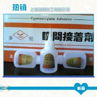 批发供应大量无白化502胶水 品质保证环保耐用瞬间胶一件代发