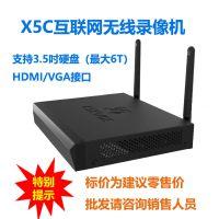 海康威视 萤石X5C互联网无线硬盘录像机 监控主机 摄像头服务器