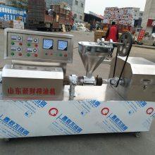 河北遵化立式全自动商用豆皮机哪有卖 现场加工豆油皮设备价格