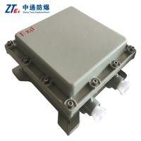 CBJX防爆接线箱 增安端子三通四通易燃易爆场所配电柜安全接线盒