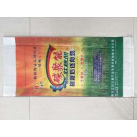 PBT塑料阀口袋 PVC聚苯乙烯复合袋
