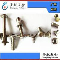 围栏螺丝 高铁围栏螺栓 紧固件 高铁围栏螺丝生产加工厂家