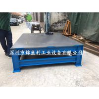 深圳锦盛利MJT-1035工字钢桌架模具台 组装模具用重型工作台 可订制