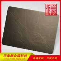 厂家供应正品304手工乱纹青古铜哑光不锈钢镀铜板