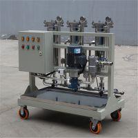 艾铂锐供应废油的再生过滤 高固含量油滤油机 质量保障 售后无忧 LYC-100G
