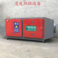 活性炭吸附箱 废气净化器 漆雾油漆异味处理箱 烤漆房环保箱