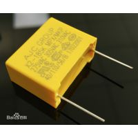 x1/x2系列抑制电源电磁干扰用安规电容器