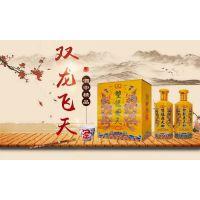 白酒贴牌定制合同范本就找安徽古家百年酒业了解