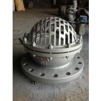 H42X升降式底阀/不锈钢阀门厂家