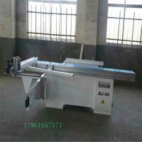 多功能开料锯切板机45度90度裁板锯精密锯推台锯开料锯厂家直销