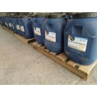 硅烷浸渍液异丁烯三乙氧基硅烷防腐材料专业厂家供应