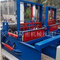 精密机械供应铁丝网编织机-经纬网编织机-煤矿专用筛网编织机
