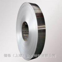 生产厂n6纯镍管 纯镍焊条 加盟销售