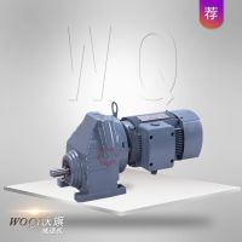 MTDLS140-Y4-4P-3-V5-270减速机电机 齿轮箱沃旗
