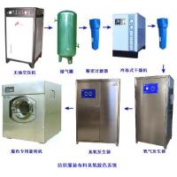 牛仔水洗臭氧发生器