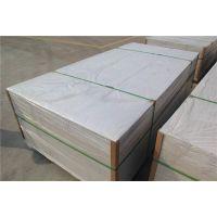 硅酸钙板、无石棉硅酸钙、纤维增强硅酸钙板、中密度硅酸钙板、硅酸钙厚板、硅酸钙隔墙板、硅酸钙吊顶板