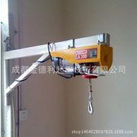 批发微型电动葫芦220V电动葫芦家用小吊机吊葫芦PA800公斤葫芦