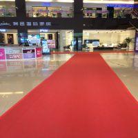 深圳国际会展中心安装无纺布地毯平面地毯阻燃地毯等各种地毯