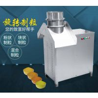 旭朗ZL-300旋转式粉末片剂制粒机生产商