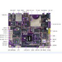 四核主板M3X全志MTK核心板A64物联网开发方案定制智能安卓mtk模块