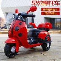 儿童摩托车电动车新款甲壳虫宝宝摩托车带遥控早教三轮可坐1-4岁