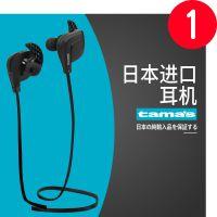 日本品牌运动蓝牙耳机挂耳式双耳立体声低音炮无线耳塞跑步听歌