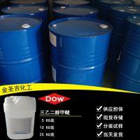 美国DOW陶氏 三乙二醇甲醚(MTG) /CAS 112-35-6 支持分装试样