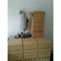 干燥机热风加收器(出口)