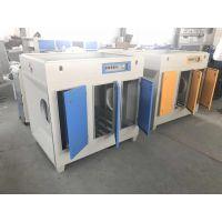 喷漆房光氧催化废气处理光解废气净化设备