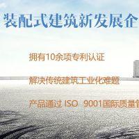 重庆广森利华环保科技有限公司