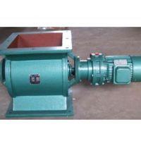 蓝洁YJD-500链条式木粉卸料排灰机星型卸灰阀